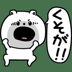 chaichikuma4