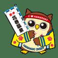花巻温泉公式キャラクター フクロー