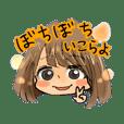 かわいい和歌山弁を喋る女の子!