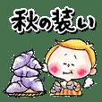 ムチムチboyの秋の装い編