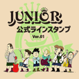 JUNIOR OFFICIAL LINE STAMP ver.01