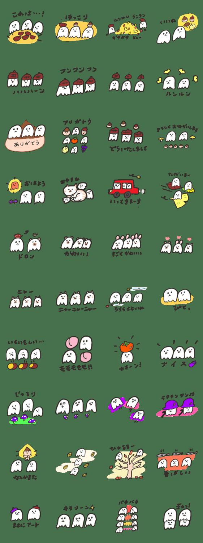 「ゆめおばけ4」のLINEスタンプ一覧