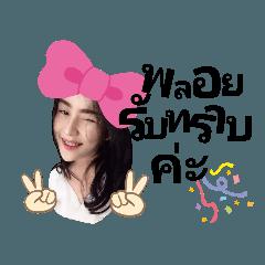 APloySri_20200919204855
