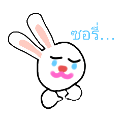 ploychompoo_20200919130523