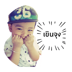 Mookwan_20200919135051