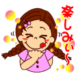 ☆動く☆みつあみちゃんの手話 ver.1