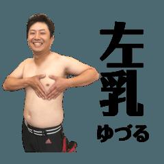 takashikojima_20200920142216