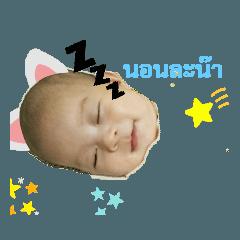 Baibua_20200920113130