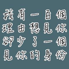 幹話嗆聲篇 No.05