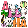 Shirokuma three brothers! Hawaii mood 1