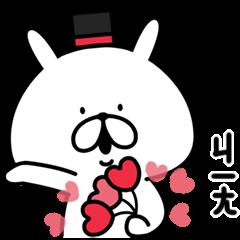 สติ๊กเกอร์ไลน์ Chococo's Yuru Usagi (Animated)