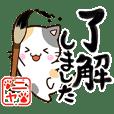 お茶目な三毛猫【書道】