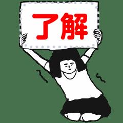 イッレ・コスヤのメッセージスタンプ6