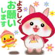Little Red Riding Hood Rabbit animation