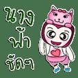 Mr. Kohaku. Pink cat.^^