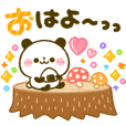 autumn panda
