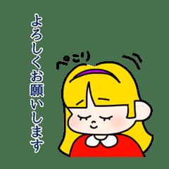 おんなのこ(ᐡɞ̴̶̷  ̫ ɞ̴̶̷ᐡ)
