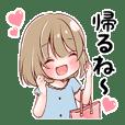 A cute fluffy girl's sticker