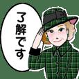 シニア女性、マダム達へ No3 秋冬用