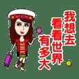台灣原住民美女2