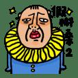 Jia-Bye Man's Thug Life