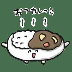 おつカレ〜