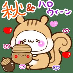 Amore!bears 31