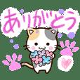 お茶目な三毛猫【色鉛筆】