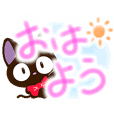 Sticker of Gentle Black Cat Soft letters