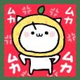 柚子ねこ9 〜怒ってます〜