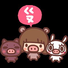 สติ๊กเกอร์ไลน์ Kinoko & Labito, Year of the Pig!