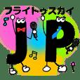 Nagoya a cappella circle JP-act 15th
