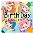 Birth Day sticker