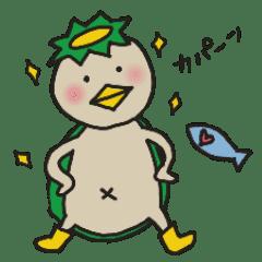 カッパのカパパーン 昭和大好き1