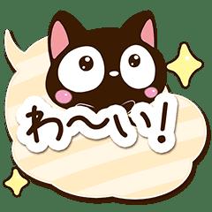 Sticker of Small black cat (Speech ver)
