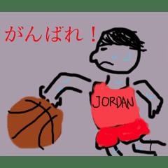 気味が悪いバスケ部