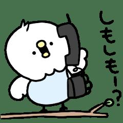 Parakeet puns & dead language stickers