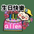 Allen bakery