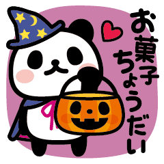 Bunanna PANDA7 /Halloween