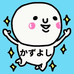 KAZUYOSHI's Exclusive Stamp