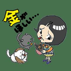 ウンコ犬と猫のぷん+ピコ