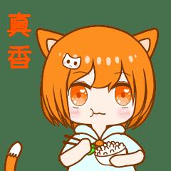 小阿橘貓orange繁體