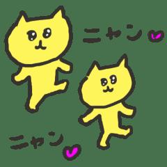 Yellow Cats speak cat language 2