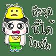Mr. Momo. love duck ^^