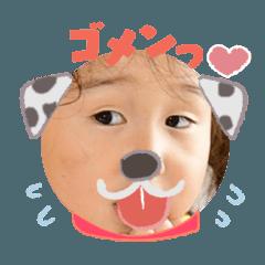Uchinoko stamp_20200921-33008