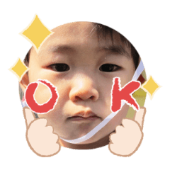 Uchinoko stamp_20200922-33014