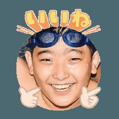 Uchinoko stamp_20200923-33006