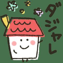 Simple small Sticker3 Joke version