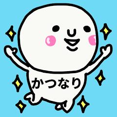 KATSUNARI's Exclusive Stamp