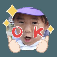 Uchinoko stamp_20200920-33002